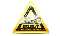 Магазин 220 вольт лого